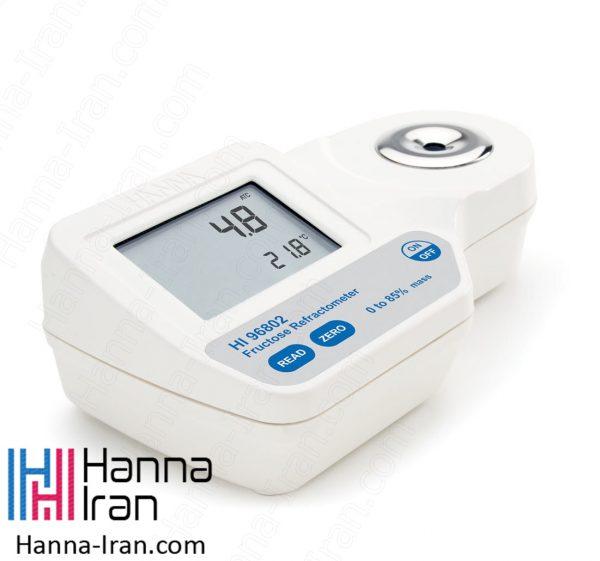 بریکس متر پرتابل فروکتوز HI96802 کمپانی امریکایی هانا
