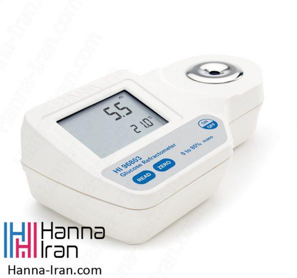 بریکس متر پرتابل گلوکز HI96803 تولید هانای رومانی امریکایی