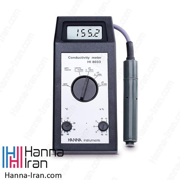 EC/TDS متر پرتابل HI8033
