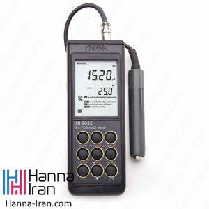 EC/TDS/Salinity متر پرتابل HI9835