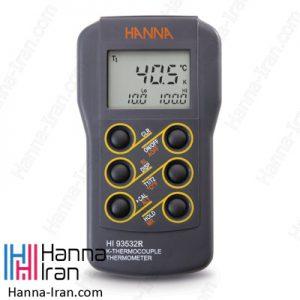 دماسنج ترموکوپل مدل HI93532R تولید کمپانی هانا