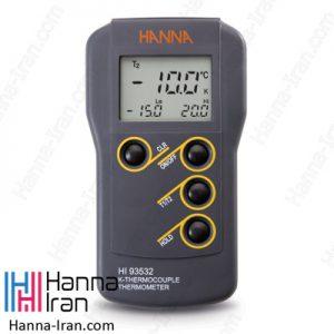 دماسنج ترموکوپل مدل HI93532 تولید کمپانی هانا
