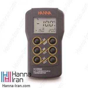 دماسنج ترموکوپلی مدل HI93542 کمپانی هانا