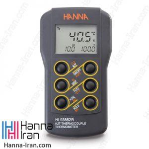 دماسنج ترموکوپلی مدل HI93552R تولید کمپانی هانا