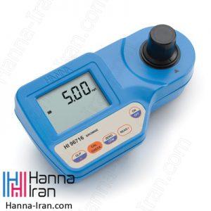 فتومتر پرتابل برم HI96716 ساخت کمپانی هانا
