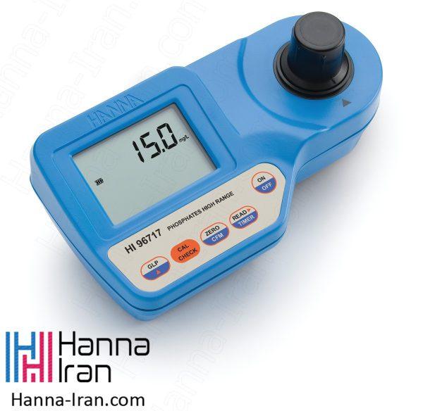 فتومتر پرتابل فسفات HI96717 HR محصول کمپانی هانا