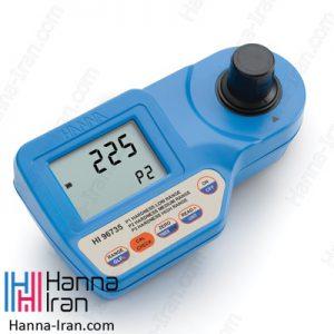 فتومتر پرتابل سختی کل (HI96735 (EPA کمپانی هانا