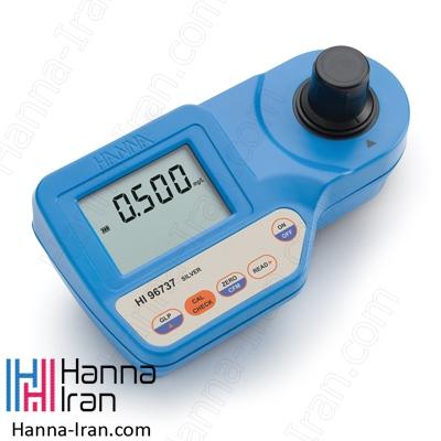فتومتر پرتابل نقره HI96737 محصول کمپانی هانا