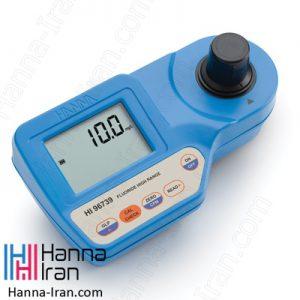 فتومتر پرتابل فلوراید مدل HI96739 برای اندازه مقدار فلوراید