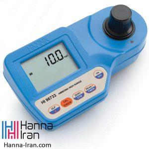 فتومتر پرتابل HI96733 آمونیاک محصول کمپانی هانا