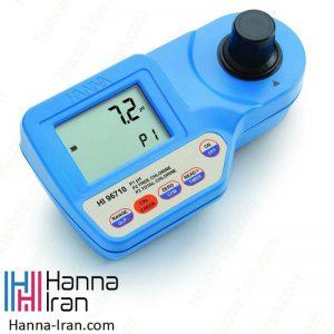 pH و فتومتر کلر آزاد و کل HI96710 کمپانی هانا