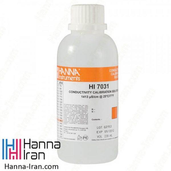 محلول کالیبراسیون EC هانا مدل HI7031